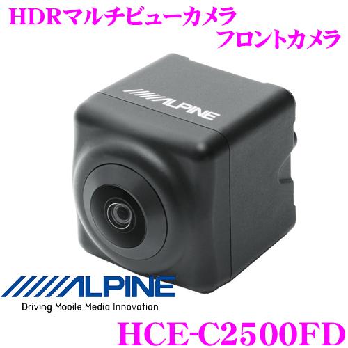 알파인 HCE-C2500D-FD HDR 마르치뷰카메라・프런트 카메라