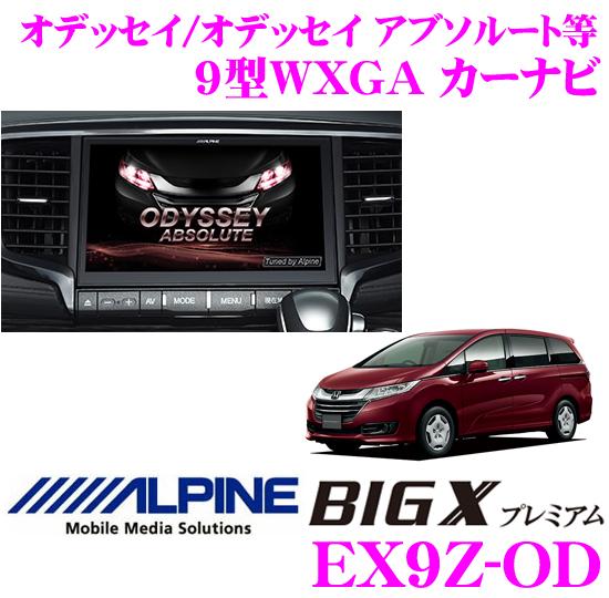 2011 2012 2013 Fits Nissan Quest Max Performance Metallic Brake Pads F