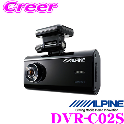 It supports an Alpine Drive recorder DVR-C02S parking monitoring function  deployment GPS G sensor car navigation system cooperation careful driving