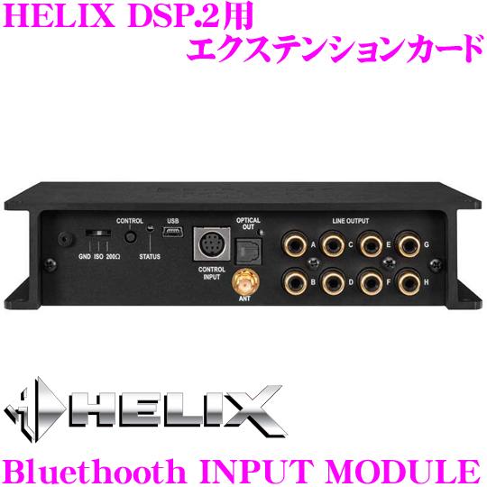 ヘリックス HELIX Bluetooth INPUT MODULE HELIX DSP PRO MK2用 Bluetooth入力エクステンションカード