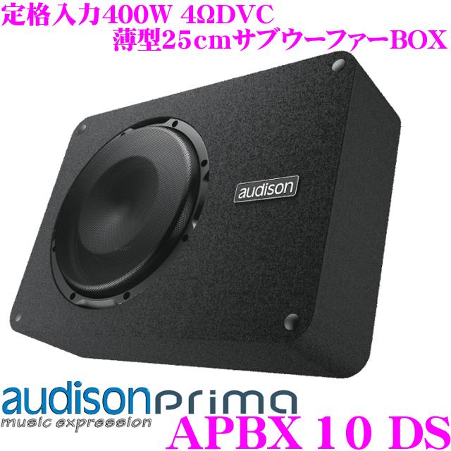 AUDISON オーディソン Prima APBX 10 DS 薄型25cmサブウーファーエンクロージャー 定格入力400W 4Ωデュアルボイスコイル