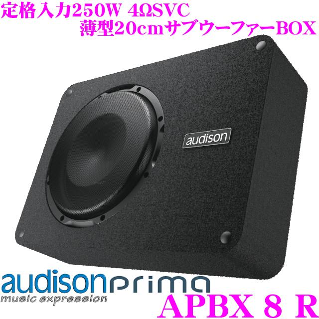 AUDISON オーディソン Prima APBX 8 R薄型20cmサブウーファーエンクロージャー定格入力400W 4Ωシングルボイスコイル