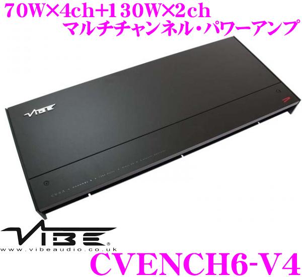 VIBE Audio ヴァイブオーディオ VA-CVENCH6-V470W×4ch+130W×2chマルチチャンネル・パワーアンプ