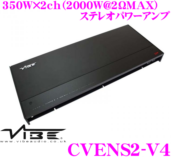 VIBE Audio ヴァイブオーディオ VA-CVENS2-V4350Wx2chステレオパワーアンプ