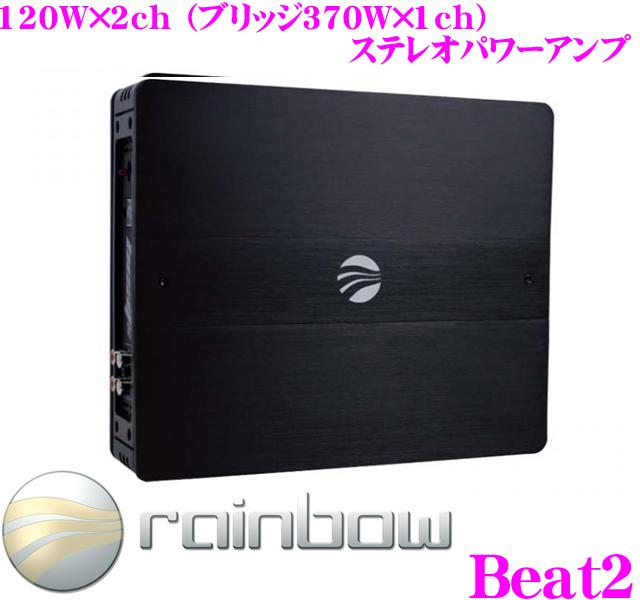 Rainbow レインボウ Beat2120W×2ch ステレオパワーアンプ