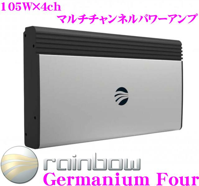 Rainbow レインボウ Germanium Four105W×4 マルチチャンネルパワーアンプ