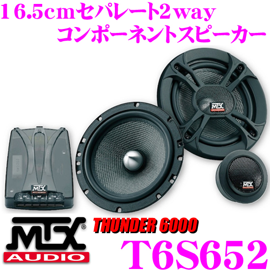 MTX Audio THUNDER 6000 T6S65216.5cmセパレート2way車載用スピーカー