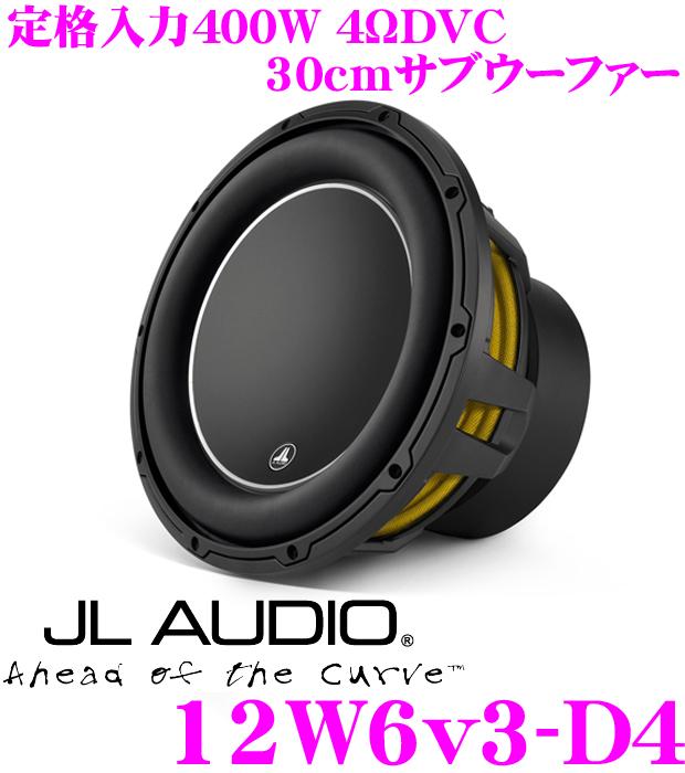 【8/1はP3倍!】JL AUDIO ジェイエルオーディオ 12W6V3-D44ΩDVC 定格入力400W30cmサブウーファー