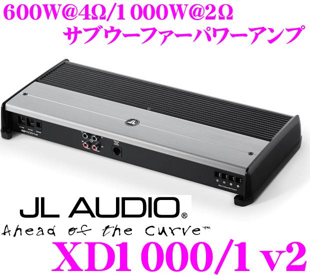 JL AUDIO ジェイエルオーディオ XD1000/1v2 NexD Ultra-High Speed Class D 600Wサブウーファーパワーアンプ