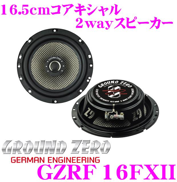 GROUND ZERO 폭탄 낙하지점 GZRF 16 FXII 16.5 cm코아키샤르 2 way 스피커