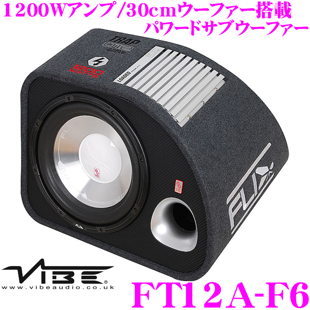 Large-diameter 30cm パワードサブウーファー (woofer with a built-in amplifier) with a built-in VIBE Audio vibe audio system VA-FT12A-F6 max power 1,200W amplifier