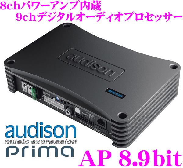 AUDISON 오 디 손 Prima AP8. 9 bit/R(RHD용) 35 W×8 ch앰프 내장 9 ch디지털 오디오 프로세서