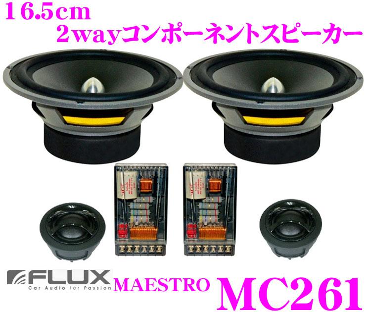FLUX 플럭스 MAESTRO MC261 16.5 cm세퍼레이트 2 way 차재용 컴퍼넌트 스피커