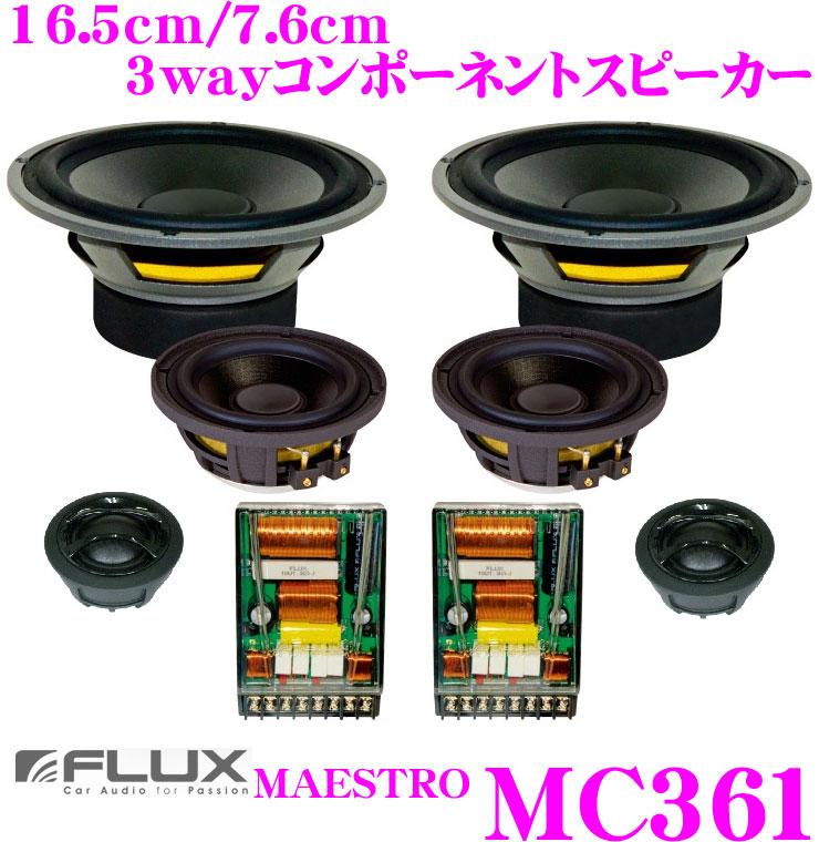 FLUX フラックス MAESTRO MC361 16.5cm/7.6cmセパレート3way 車載用コンポーネントスピーカー