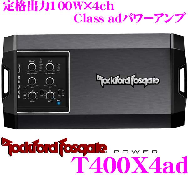 RockfordFosgate ロックフォードPOWER T400X4ad定格出力100W×4chパワーアンプ【ブリッジ接続時200W×2ch(4Ω)】