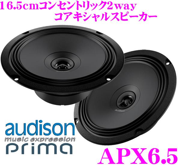 日本正規品 送料無料 AUDISON オーディソン 完売 セール特別価格 APX6.5 16.5cmコアキシャル2way車載用スピーカー Prima