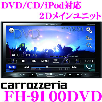 카롯트리아 FH-9100 DVD 2 D메인 유닛
