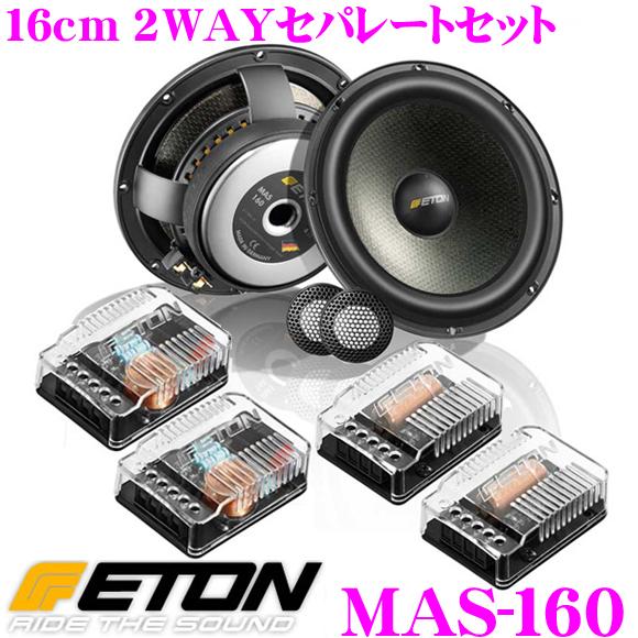 ETON 이튼 MAS-160 16 cm세퍼레이트 2 way 차재용 스피커