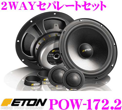 ETON イートン POW-172.2 POW-SERIES 16cm セパレート2way車載用スピーカー