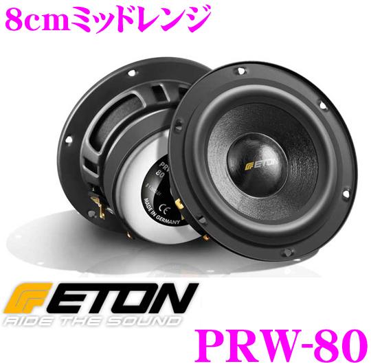 ETON イートン PRW-808cmミッドレンジ【POW-SERIES/PRO-SERIES】