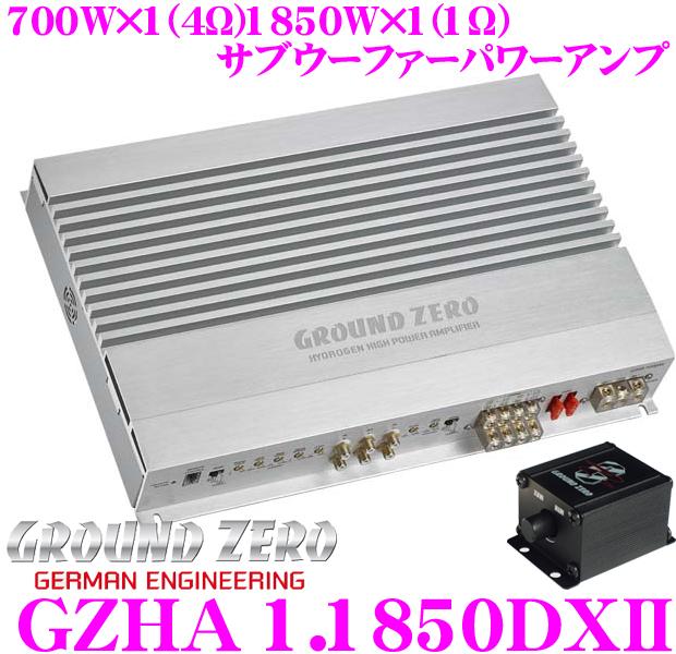 GROUND ZERO グラウンドゼロ GZHA 1.1850DXII 700Wモノラル サブウーファーパワーアンプ