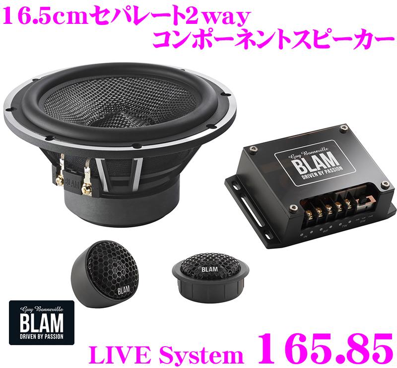 buramu BLAM LiveSystem 165.85 16.5cm分离2way車載用音箱