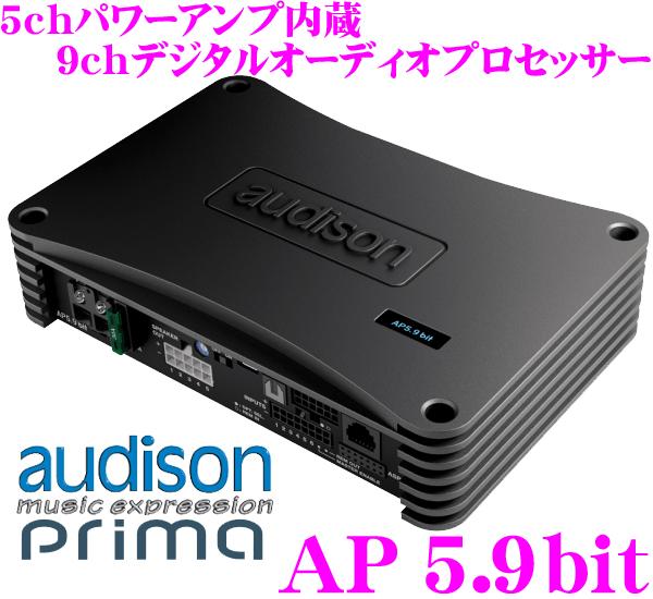 AUDISON オーディソン Prima AP5.9bit/R(RHD用)20W×2ch+50W×2ch+140Wアンプ内蔵9chデジタルオーディオプロセッサー【スピーカー入力&デジタル入力/9chクロスオーバー/タイムアライメント/10バンドP-EQ】
