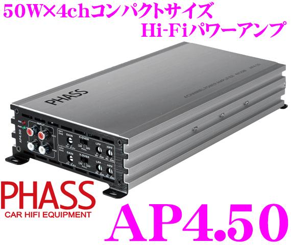 PHASS 파스 AP4. 50 50 W×4 ch Hi-Fi파워업
