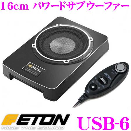 ETON イートン USB-6最大出力160W アンプ内蔵16cm 薄型 コンパクト パワードサブウーファー(アンプ内蔵ウーハー)