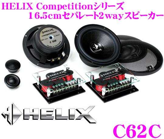 나선 HELIX Competition C62C 16.5 cm 분할 2way 스피커