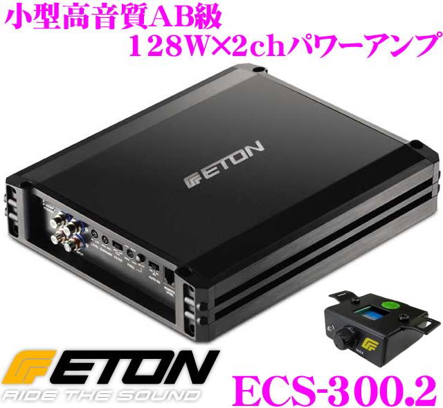 ETON イートン ECS-300.2 128W×2chステレオパワーアンプ