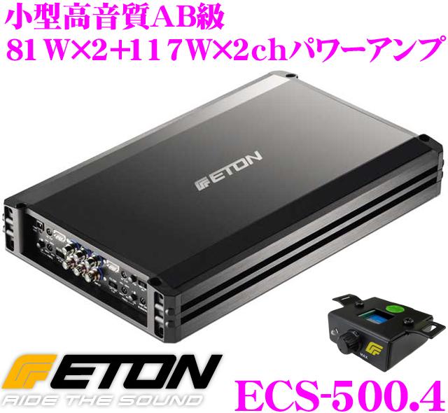ETON イートン ECS-500.481W×2ch+117W×2chステレオパワーアンプ