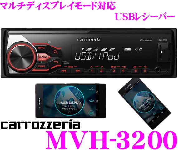 카롯트리아 MVH-3200 USB 리시버