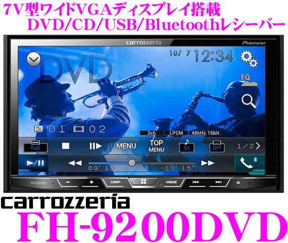 カロッツェリア FH-9200DVD 7V 형 와이드 VGA 모니터 DVD-V/VCD/CD/Bluetooth/USB/조율 사 DSP 메인 유닛