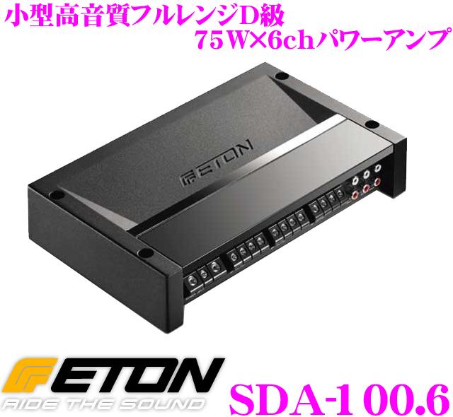 ETON イートン SDA-100.675W×6chステレオパワーアンプ