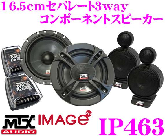 MTX Audio IMAGE Pro IP463 16.5cmウーファー+6.3cmSEEシステム セパレート3way車載用スピーカー