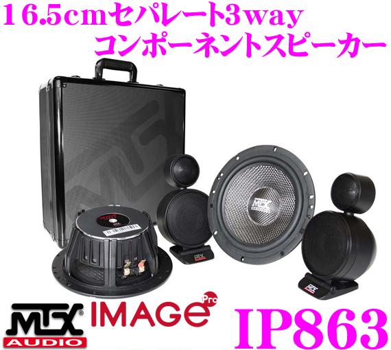 MTX Audio IMAGE Pro IP863 16.5cmウーファー + 6.3cmSEEシステム セパレート3way車載用スピーカー
