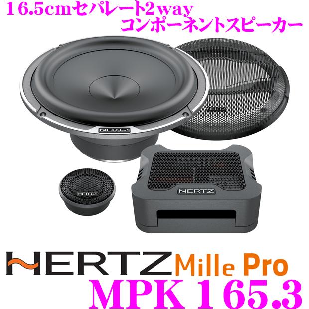 하트 HERTZ MPK165. 3 16.5 cm세퍼레이트 2 way 차재용 스피커
