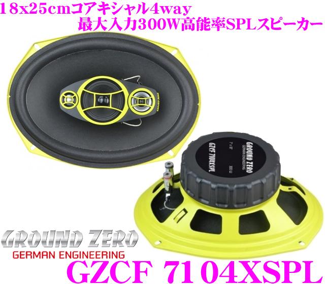 GROUND ZERO グラウンドゼロ GZCF 7104XSPL18x25cmコアキシャル4way車載用スピーカー