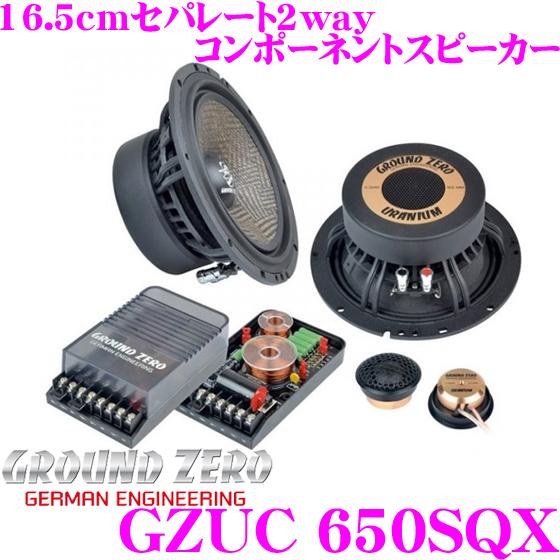 【送料無料!!カードOK!!】 GROUND ZERO グラウンドゼロ GZUC 650SQX 16.5cmセパレート2way車載用スピーカー