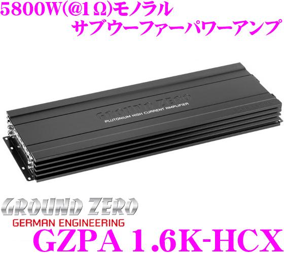 【日本正規品!!送料無料!!カードOK!!】 GROUND ZERO グラウンドゼロ GZPA 1.6K-HCX 5800W×1(1Ω)モノラル サブウーファーパワーアンプ