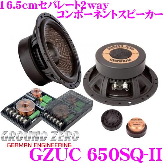 Speaker for the GROUND ZERO ground zero GZUC 650SQ-II 16.5cm separate 2way vehicle installation