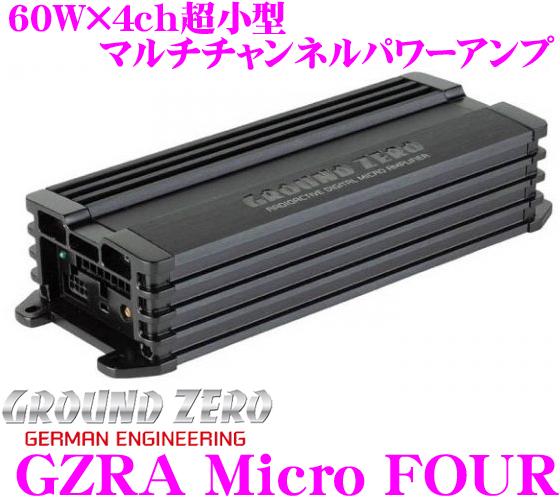 GROUND ZERO グラウンドゼロ GZRA Micro FOUR超小型高音質 60W×4chパワーアンプ