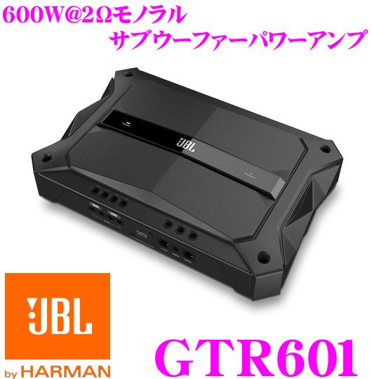 JBL ジェイビーエル GTR601 600W@2Ω車載用モノラルサブウーファーパワーアンプ