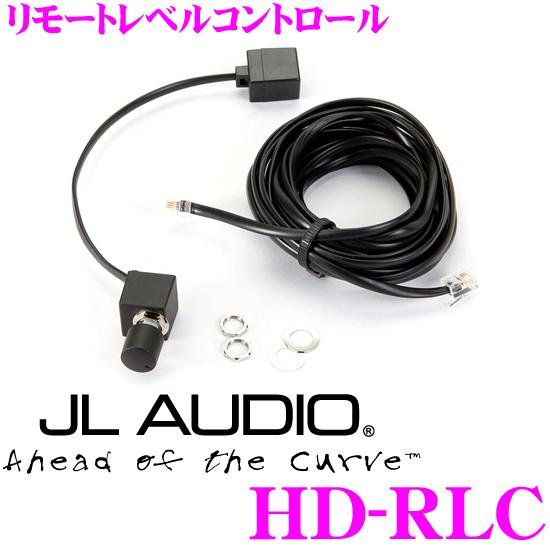 JL AUDIO ジェイエルオーディオ HD-RLCXDシリーズ/HDシリーズパワーアンプ用リモートレベルコントロール
