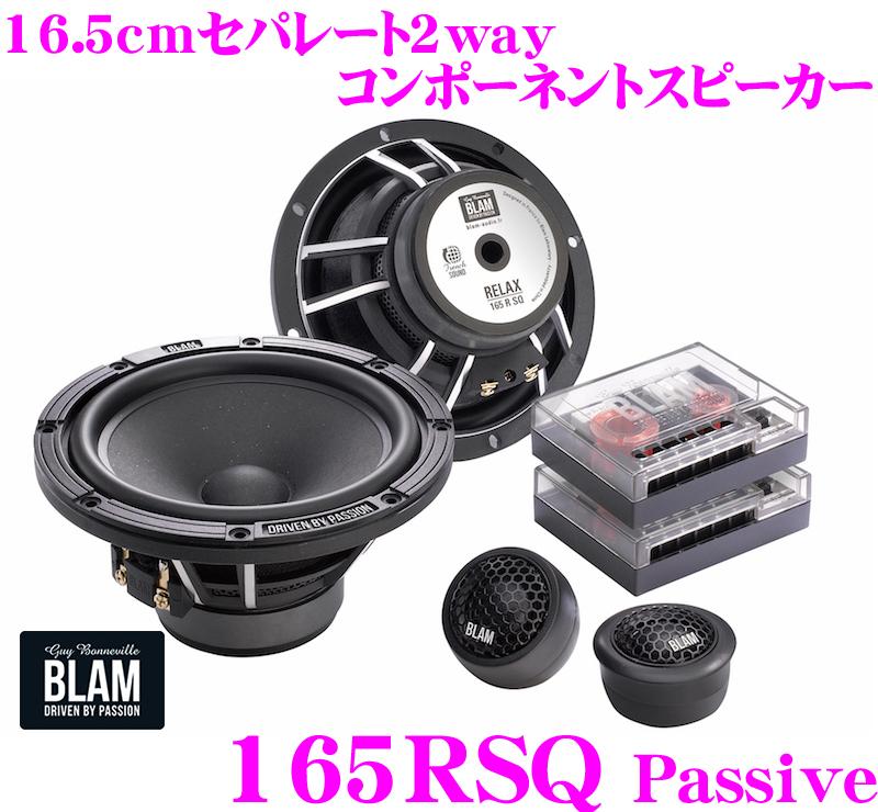 브 람 BLAM RELAX System 165RSQ Passive 16.5 cm 분할 2way 스피커
