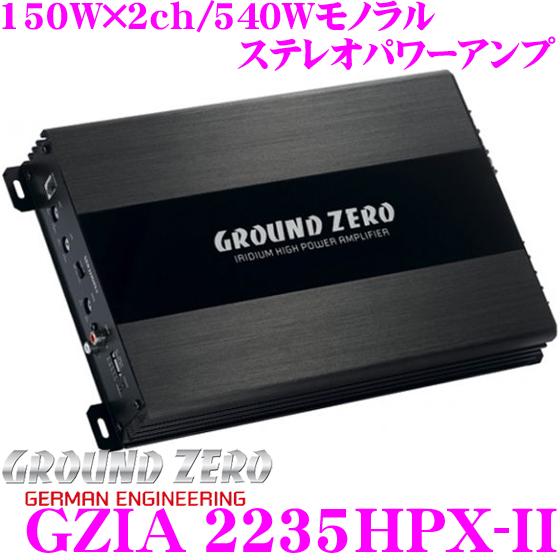 GROUND ZERO グラウンドゼロ GZIA 2235HPX-II150W×2chステレオパワーアンプ