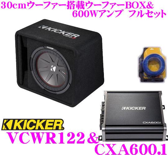 30cm woofer full set with KICKER kicker 600W amplifier