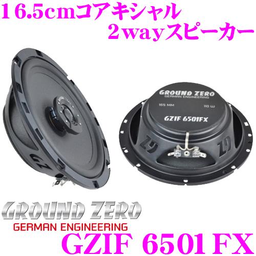 GROUND ZERO グラウンドゼロ GZIF 6501FX薄型16.5cmセパレート2way車載用スピーカー