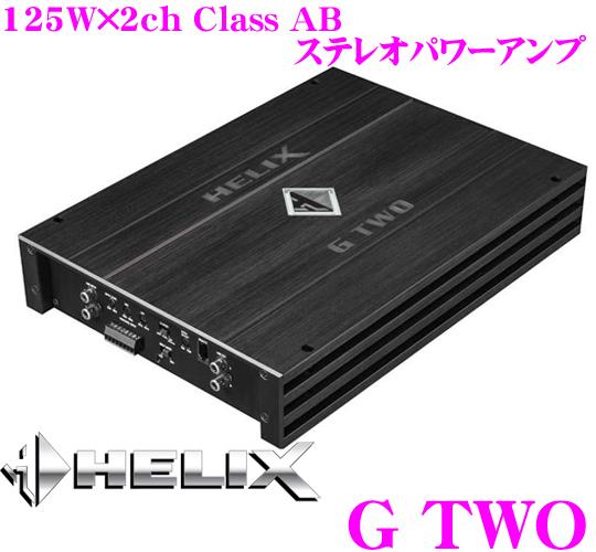 ヘリックス HELIX G TWO 125W×2ch ステレオパワーアンプ